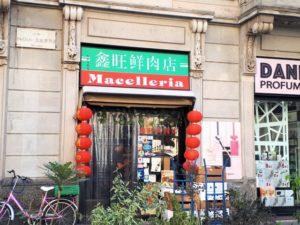 Chinatown Mailand Bild 3 bearbeitet klein