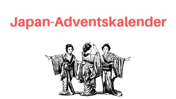 ADVENTSKALENDER FÜR MANGA FANS