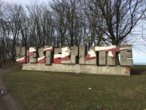 Danzig Westerplatte