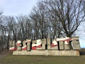 Polnische Post Danzig Bild 7 bearbeitet klein
